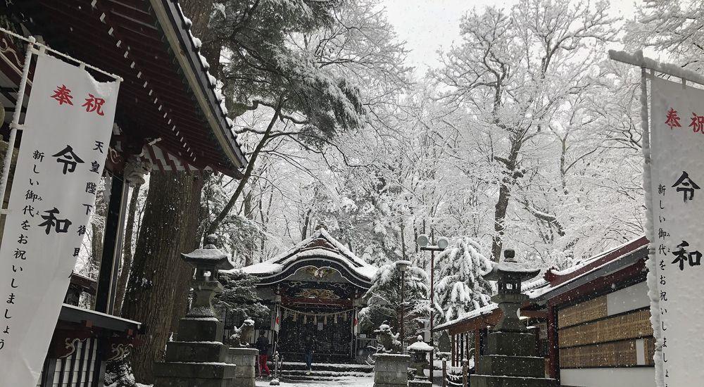 新屋山神社(あらややまじんじゃ)【山梨県】